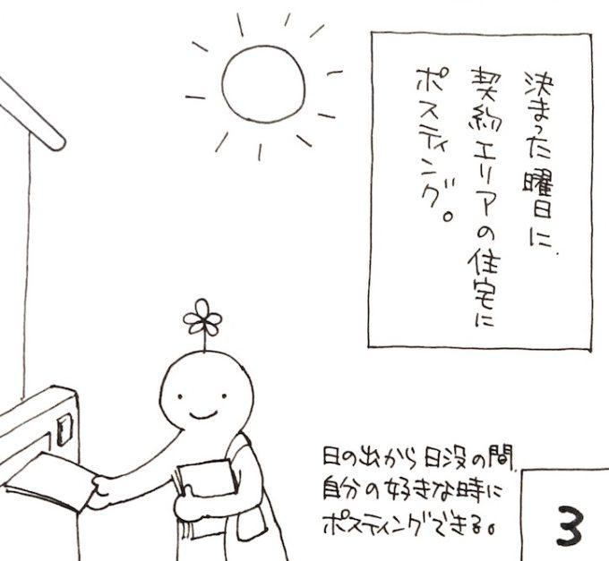 flyer_3