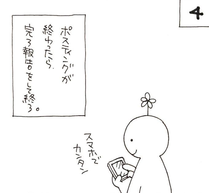 flyer_4