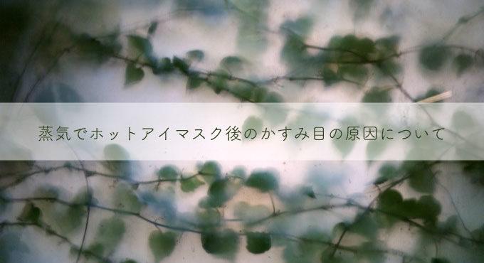 smoke_green