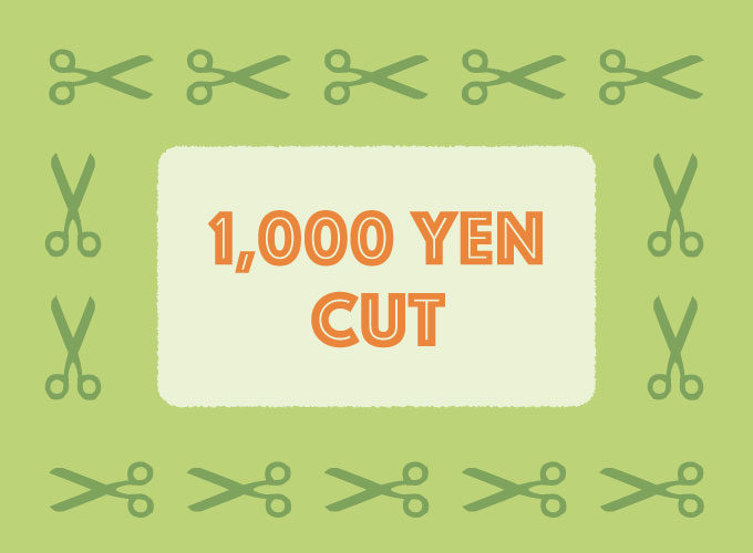 1000yen_cut