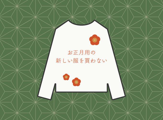 sweater_stop