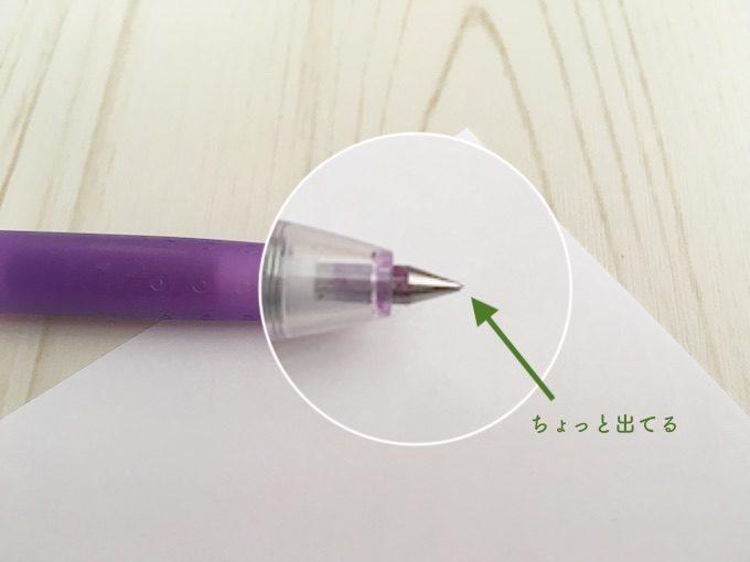 ペン先から出ている針金のアップ