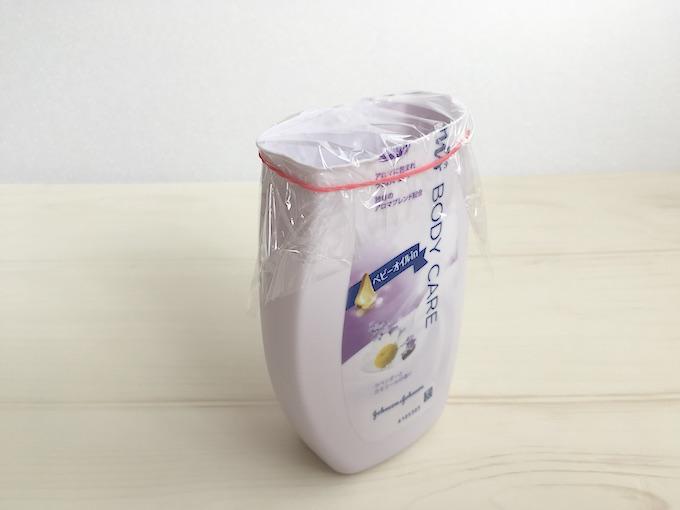 ラップと輪ゴムで乾燥防止