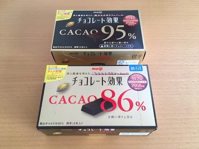 『チョコレート効果』86%と95%のパッケージ