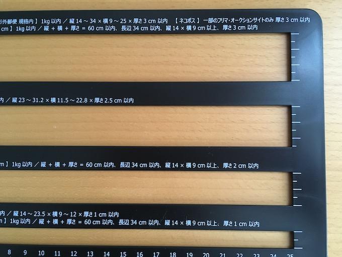 厚さ測定定規の計測口2
