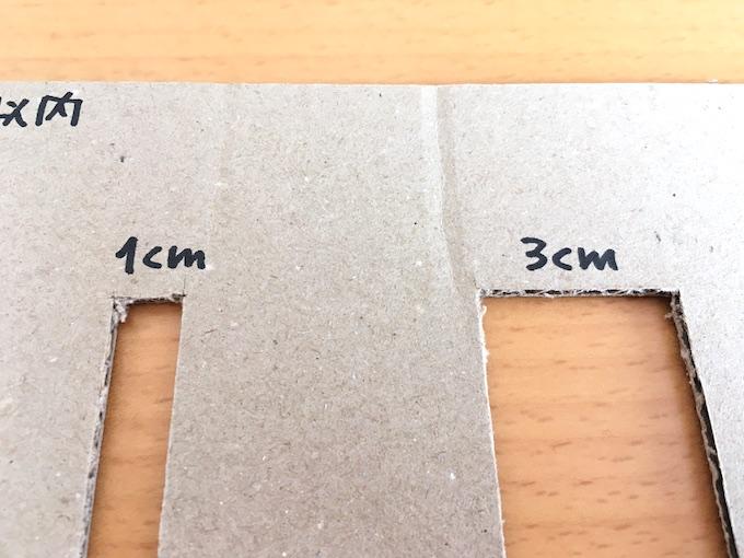 段ボールで作った自作測定定規の折れ部分
