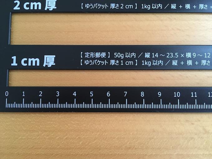 厚さ測定定規の目盛り部分